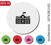 classical school building flat... | Shutterstock .eps vector #1076281142
