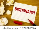 word writing text dictionary...   Shutterstock . vector #1076282996