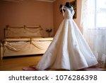 gorgeous wedding dress in the... | Shutterstock . vector #1076286398