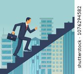 businessman is climbing career... | Shutterstock .eps vector #1076294582