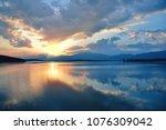 incredibly beautiful sunset.sun ... | Shutterstock . vector #1076309042