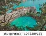 montenegro. old venetian... | Shutterstock . vector #1076309186