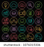 set of quality universal... | Shutterstock .eps vector #1076315336