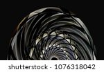 distrorted abstract photo on... | Shutterstock . vector #1076318042
