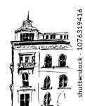 ink sketch of buildings. hand... | Shutterstock .eps vector #1076319416