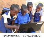 norton  zimbabwe august 3 2016. ... | Shutterstock . vector #1076319872