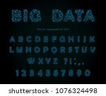 big data modern font on black... | Shutterstock .eps vector #1076324498