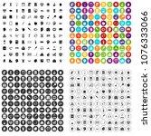 100 education icons set vector...   Shutterstock .eps vector #1076333066