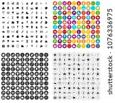 100 drawing icons set vector in ... | Shutterstock .eps vector #1076336975