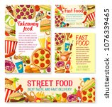 fast food and street food... | Shutterstock .eps vector #1076339465