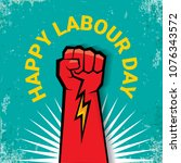1 may happy labour day vector... | Shutterstock .eps vector #1076343572