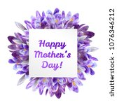 mothers woman day greeting card ... | Shutterstock .eps vector #1076346212