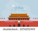 Sensational Tiananmen landmark vector file of Asia.