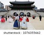 seoul   april 2018   tourists... | Shutterstock . vector #1076355662