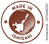 ishigaki map vintage red stamp. ... | Shutterstock .eps vector #1076368235
