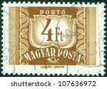 hungary   circa 1972  stamps... | Shutterstock . vector #107636972