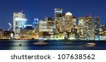 Panorama of downtown Boston, Massachusetts, USA. - stock photo