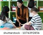 young asian woman teacher...   Shutterstock . vector #1076392856