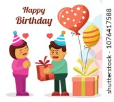 happy birthday card with couple ... | Shutterstock .eps vector #1076417588
