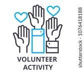 volunteer activity thin line... | Shutterstock .eps vector #1076418188