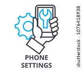 phone settings thin line icon ...