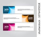modern vector banner design... | Shutterstock .eps vector #1076435018