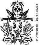 skull pirate and guns   | Shutterstock . vector #1076435285