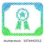 halftone round spot diploma...   Shutterstock .eps vector #1076442512