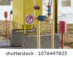 flammable gas equipment | Shutterstock . vector #1076447825