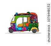tuktuk  motorbike asian taxi.... | Shutterstock .eps vector #1076448152