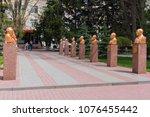 educational institution...   Shutterstock . vector #1076455442