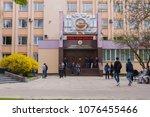 educational institution...   Shutterstock . vector #1076455466