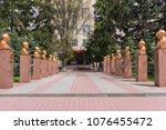 educational institution...   Shutterstock . vector #1076455472