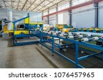 thermal insulation sandwich... | Shutterstock . vector #1076457965