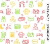 lotto signs seamless pattern... | Shutterstock .eps vector #1076458415