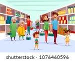 people in supermarket vector... | Shutterstock .eps vector #1076460596
