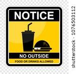 notice  no outside  sticker   Shutterstock .eps vector #1076503112