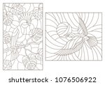 set contour illustrations of... | Shutterstock .eps vector #1076506922