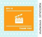 clapperboard icon symbol | Shutterstock .eps vector #1076512856