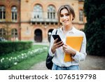 single student walking and... | Shutterstock . vector #1076519798