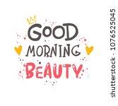good morning beauty. logo  icon ... | Shutterstock .eps vector #1076525045