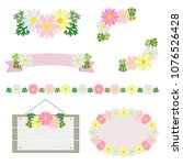 set of decorative marguerite...   Shutterstock .eps vector #1076526428