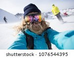 cool  beautiful  young and... | Shutterstock . vector #1076544395