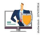 man in business suit with a... | Shutterstock .eps vector #1076555816