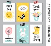 spring card set  elements with... | Shutterstock .eps vector #1076562572