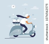 scooter riding man  pizza... | Shutterstock .eps vector #1076562575