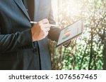 business concept  business man... | Shutterstock . vector #1076567465