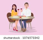 young man and woman on a... | Shutterstock .eps vector #1076573342