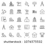 thin line icon set   office... | Shutterstock .eps vector #1076575532