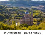 chiesa di san biagio church in... | Shutterstock . vector #1076575598